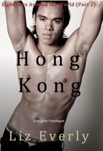 Hongkongcover2